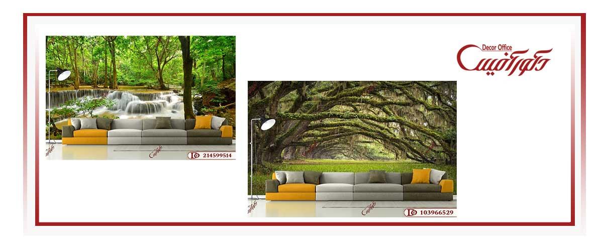 پوستر دیواری جنگل